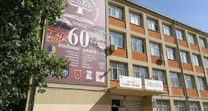 1 AEG Sofia 4