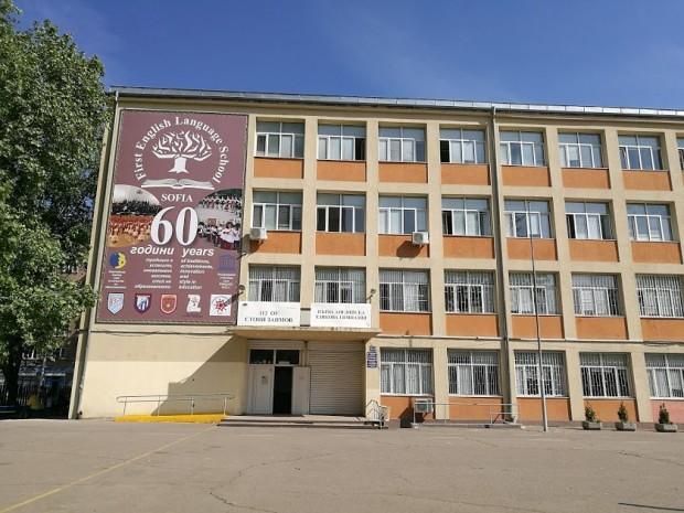 1 AEG Sofia 8