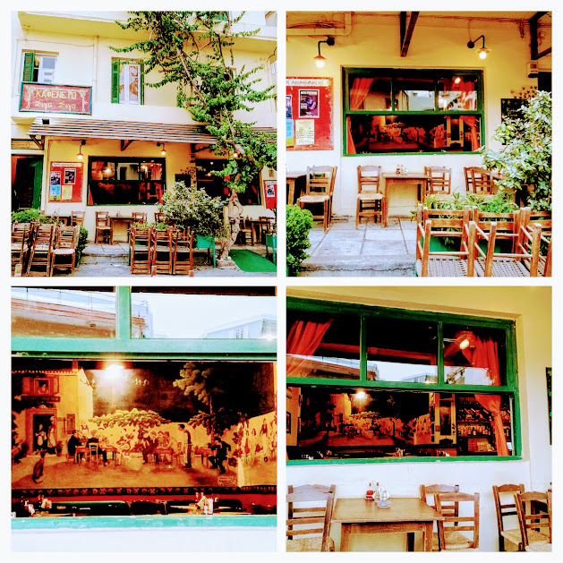 kafeneto heraklion 1-COLLAGE