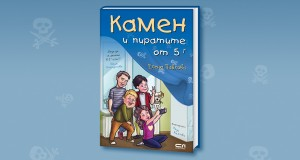 Kamen_1200x628
