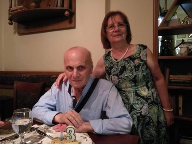 tati i mama
