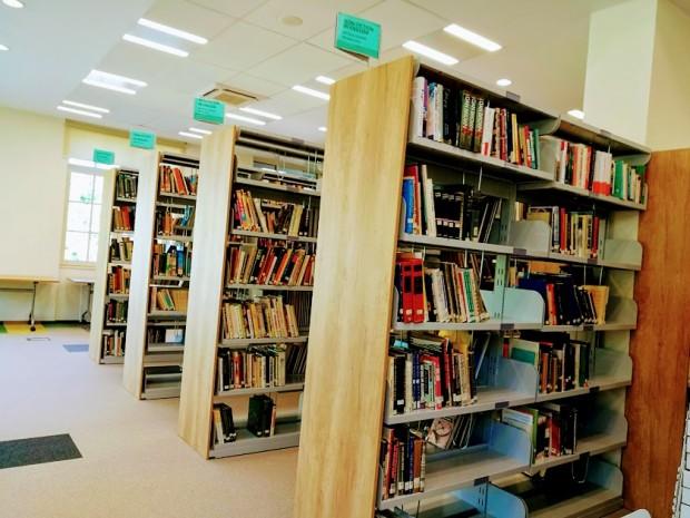biblioteka acs 11
