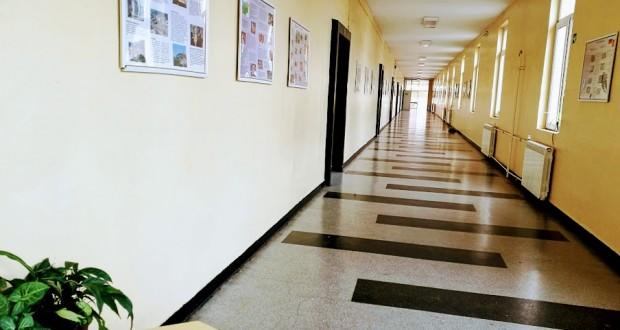 125 su koridor