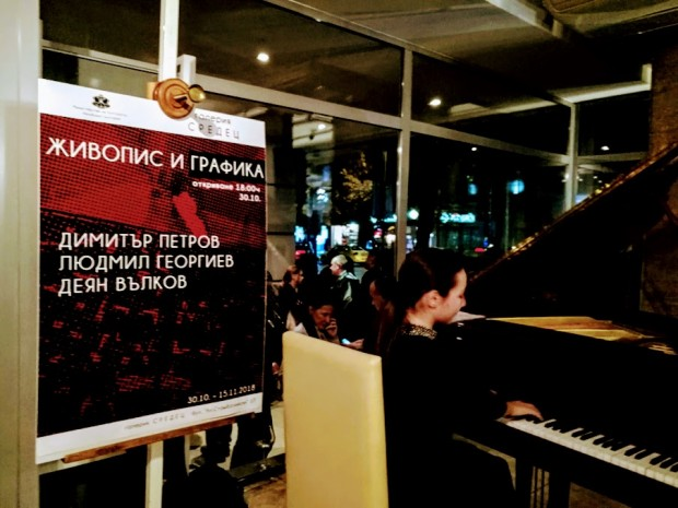 lyudmil georgiev ubejiste izlojba oct 2018 piano