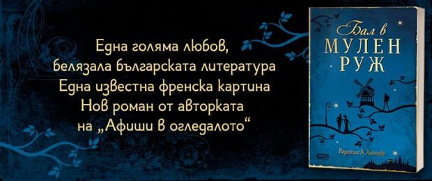 Ruj_760x320