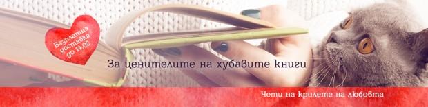 Valentin_1110x280_04