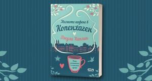Cafe_1200x628