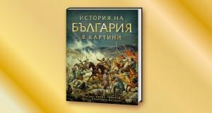 Goranov_1200x628