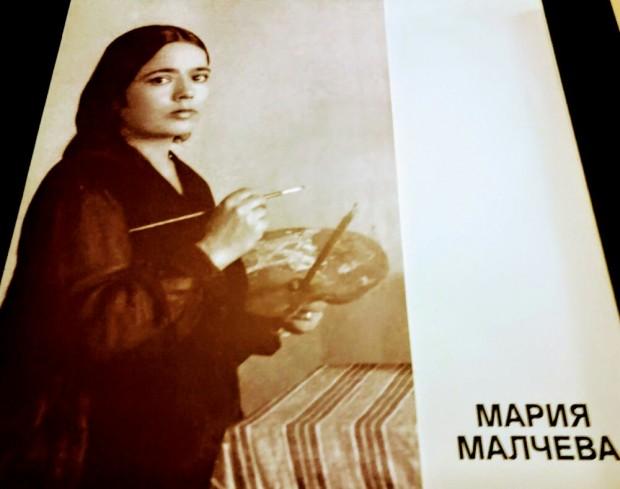 velingrad velikden eggs maria malcheva