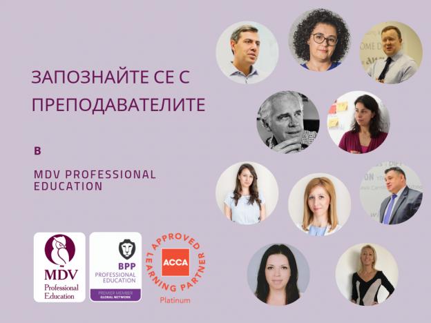 MDV преподаватели (3)