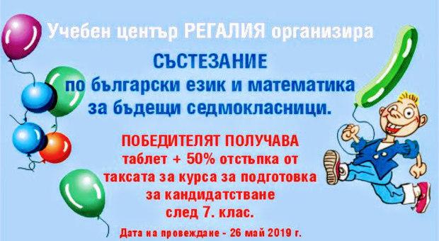imageedit_1_2857429400