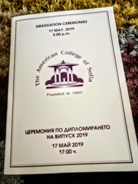 programa ceremonia diplomirane 2019