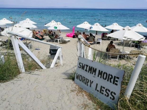agora beach plaj 3