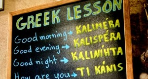 greek lesson