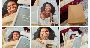 moyata istoria michelle obama