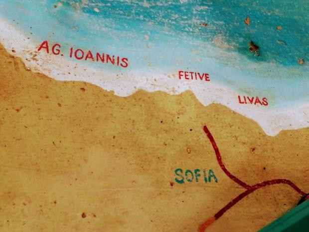 """Част от картата, нарисувана на пода на таверна """"София"""""""