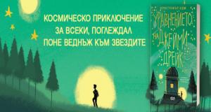 imageedit_2_3119889195