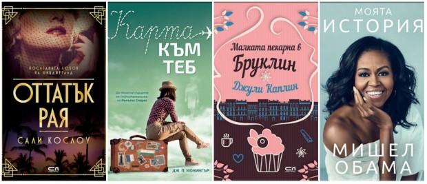knigi-8-mart-2