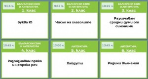 programa-0104-448750-810×0