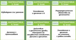 programa-2403-446546-810x0