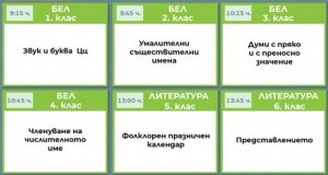 programa-2503-446834-810x0