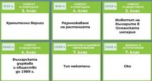 programa-2703-447404-810×0