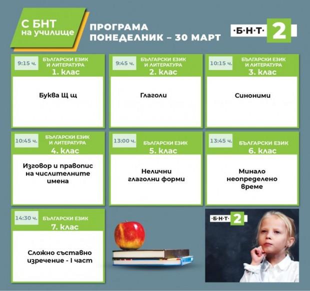 programa-3003-448138-810x0