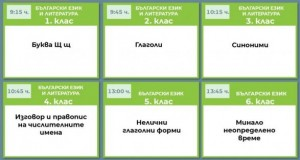 programa-3003-448138-810×0