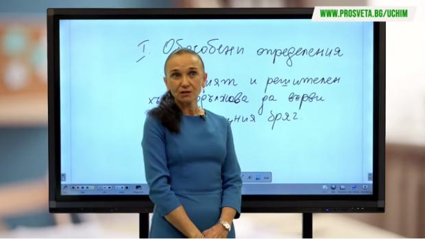 "източник: Издателство ""Просвета"""