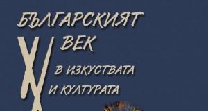 1-Korica-BG-XX-BG.Final_