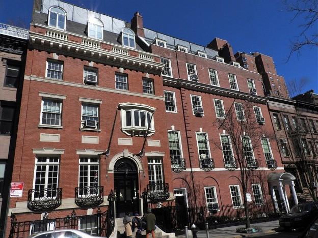 Елитното частно училище Далтън в Ню Йорк източник: Jim.henderson / CC BY-SA (https://creativecommons.org/licenses/by-sa/4.0)