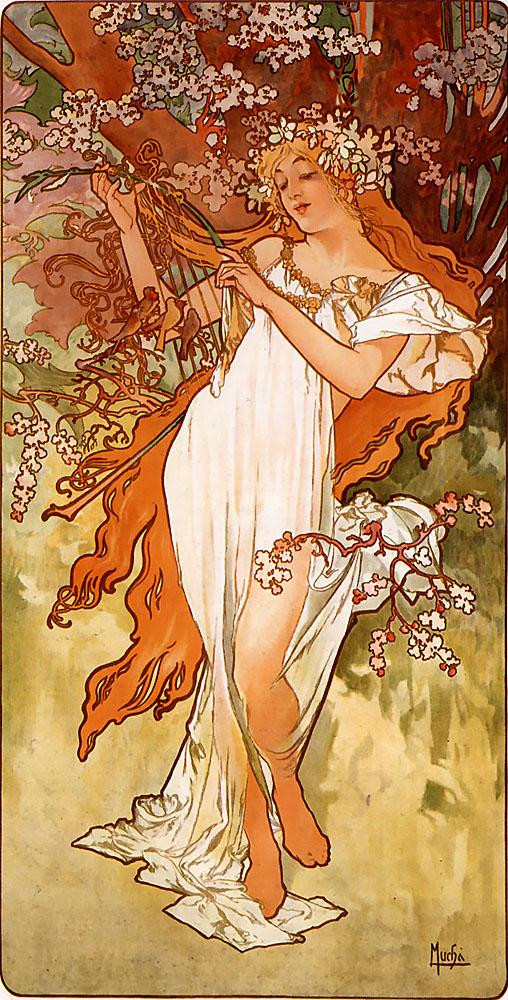 """""""Пролет"""" (1896)"""