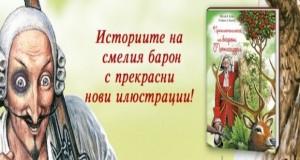 imageedit_1_9274640775