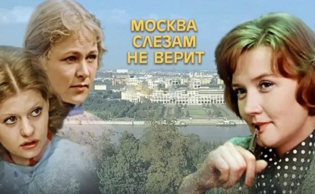 moskva film oskar