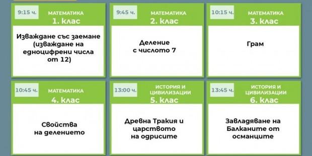 programa-0204-448970-810x0