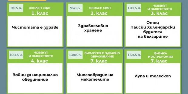 programa-0304-449162-810x0