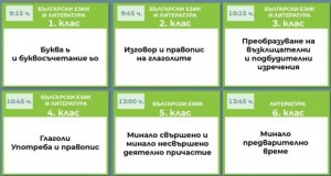 programa-0604-449674-810×0