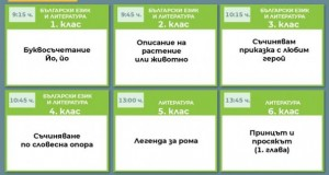 programa-0804-450170-810x0