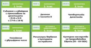 programa-0904-450448-810x0