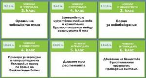 programa-1004-450758-810x0