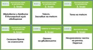 programa-1304-451128-810x0
