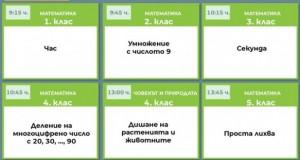programa-1404-451710-810x0