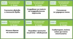 programa-1504-452026-810x0
