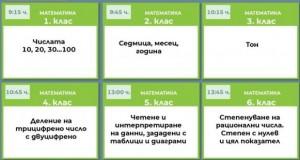 programa-2204-453506-810x0