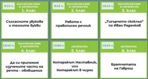 programa-2304-453834-810x0