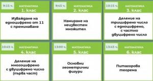programa-2404-454158-810x0