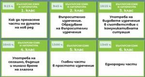programa-2704-454602-810x0