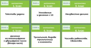 programa-2804-454972-810x0