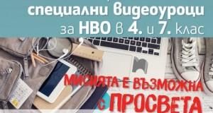 prosveta_novini