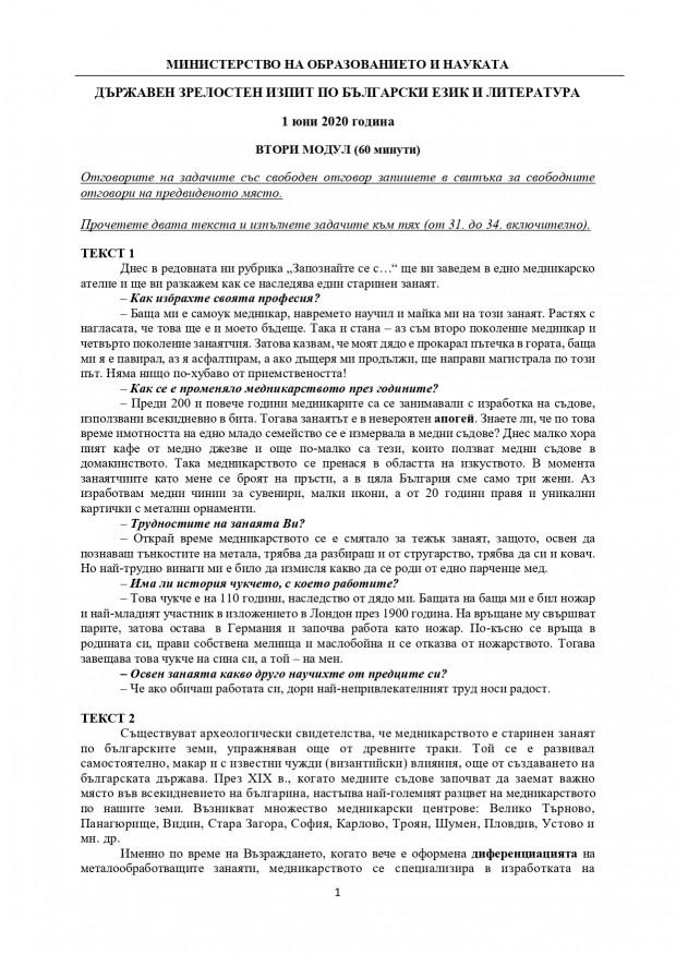 BEL_1-VI-2020_page-0007